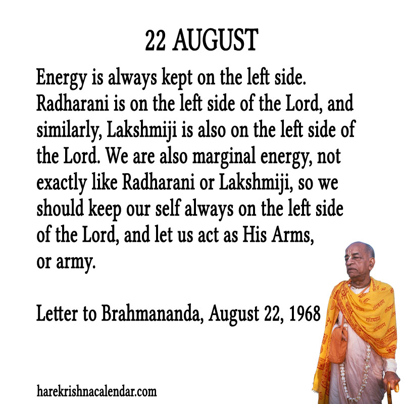 Prabhupada Quotes For The Month of August 22