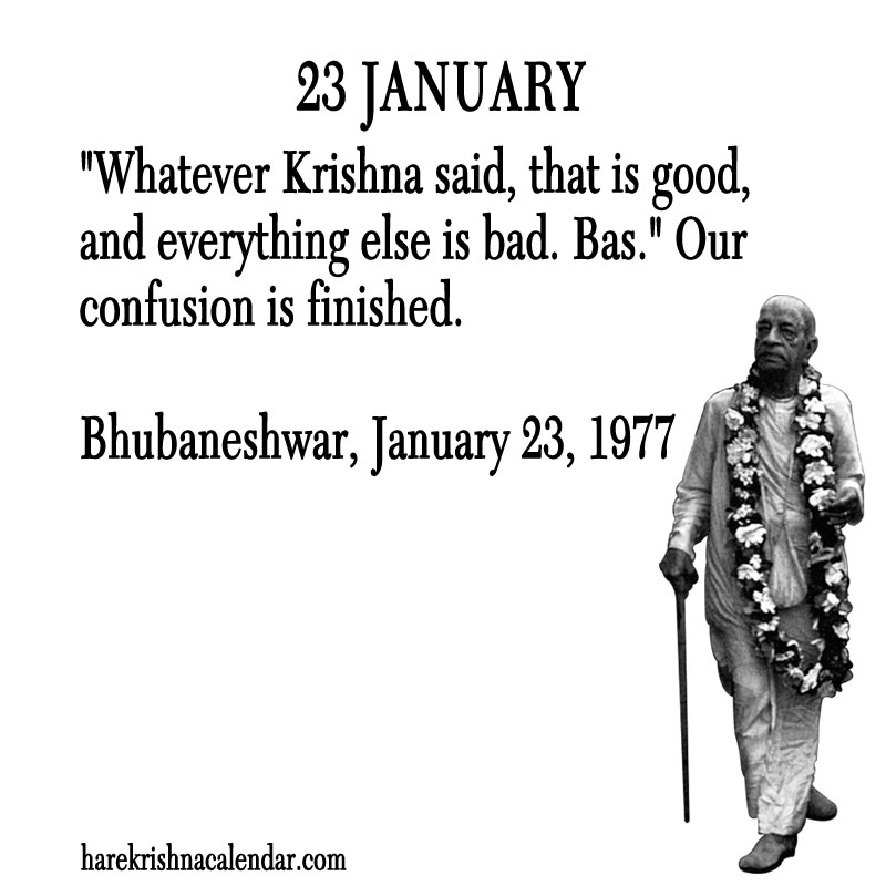 Prabhupada Quotes For The Month of January 23