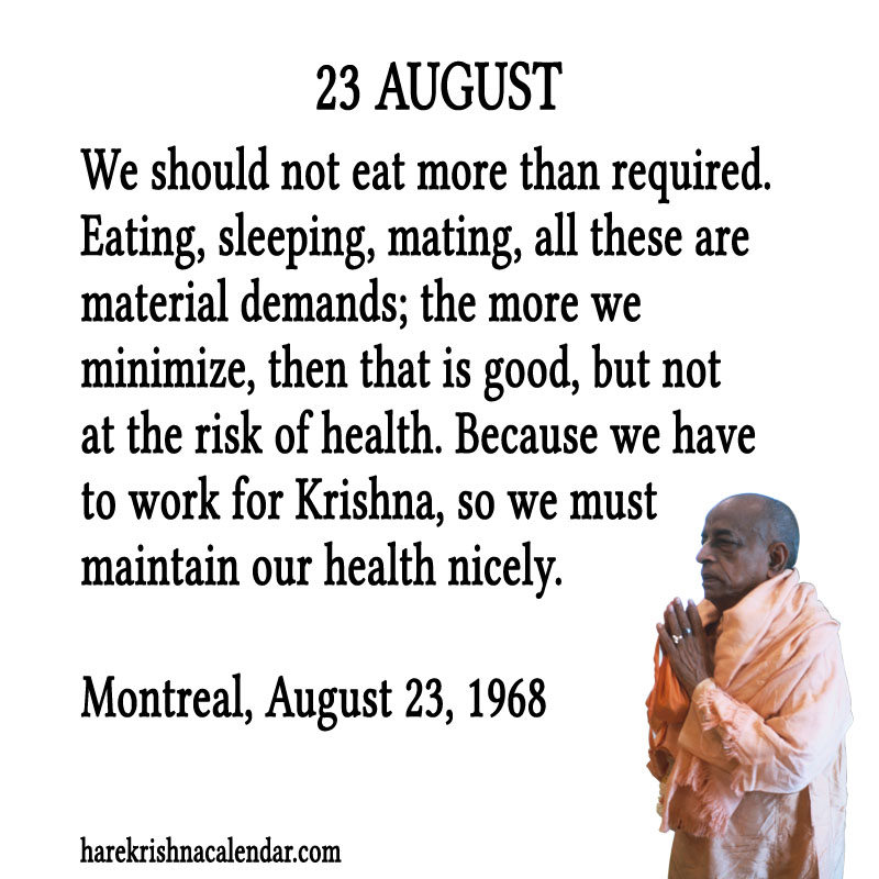 Prabhupada Quotes For The Month of August 23