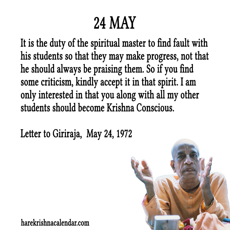 Prabhupada Quotes For The Month of May 24
