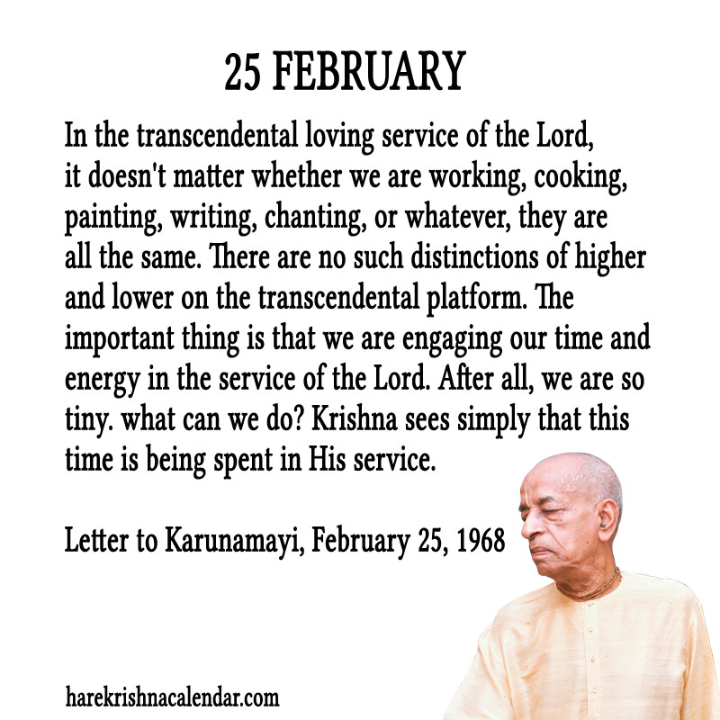 Prabhupada Quotes For The Month of Februry 25