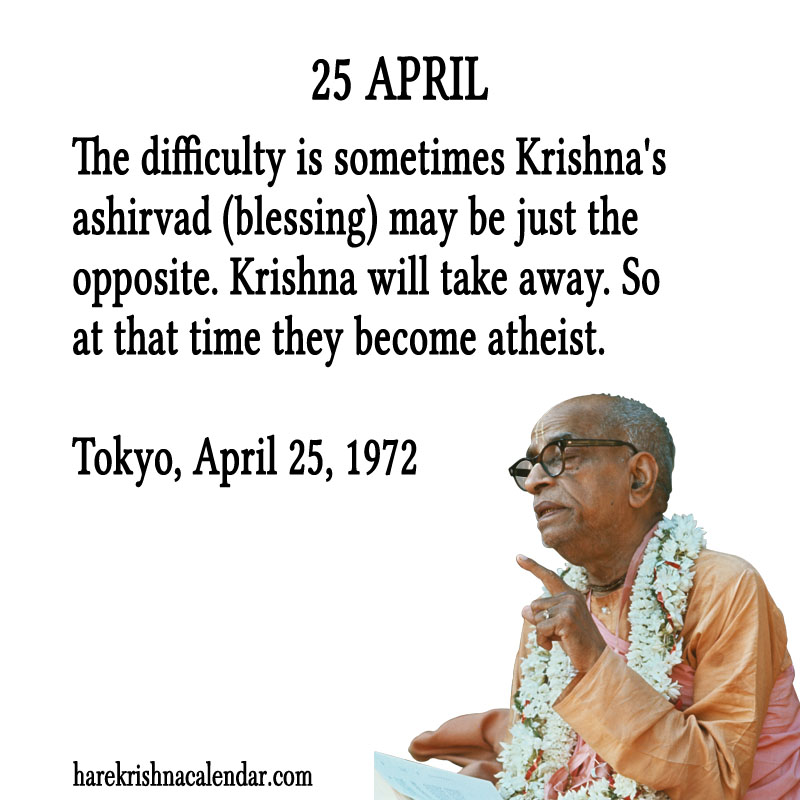 Prabhupada Quotes For The Month of April 25