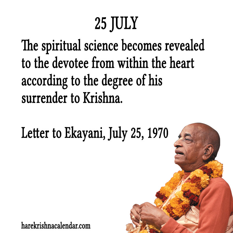 Prabhupada Quotes For The Month of July 25