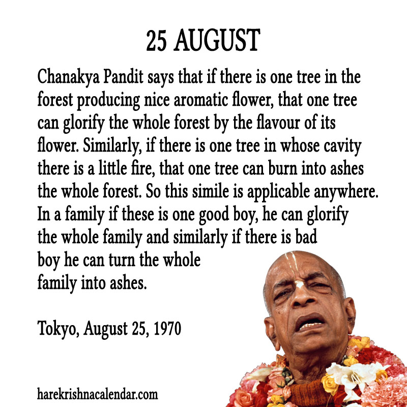 Prabhupada Quotes For The Month of August 25