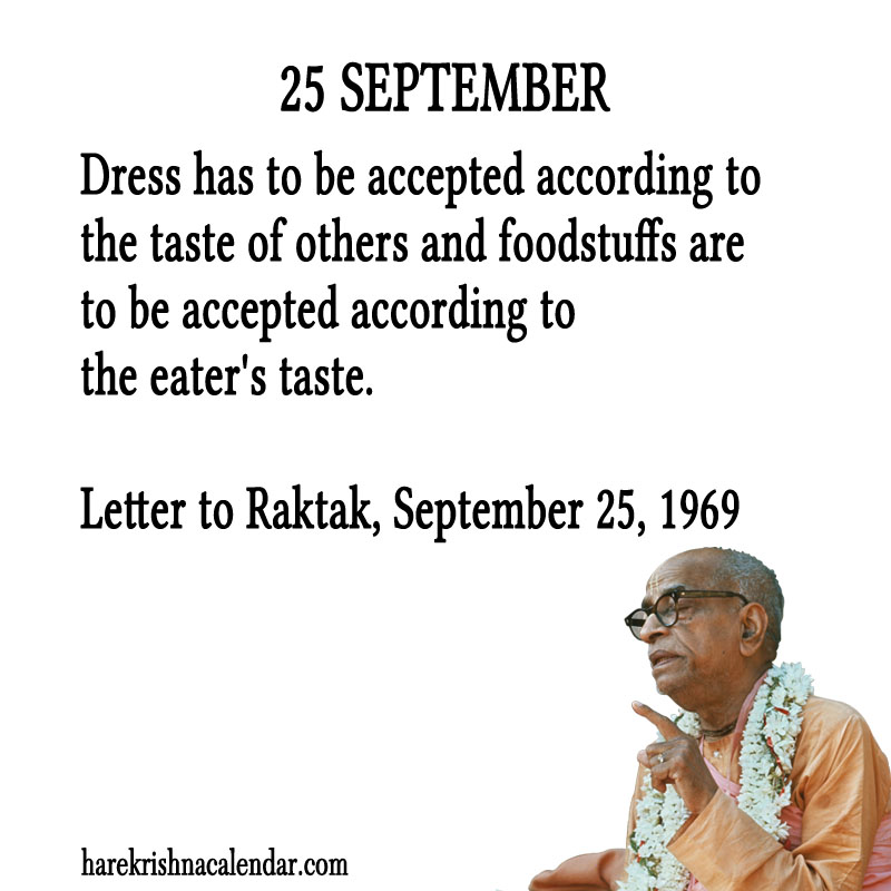 Prabhupada Quotes For The Month of September 25