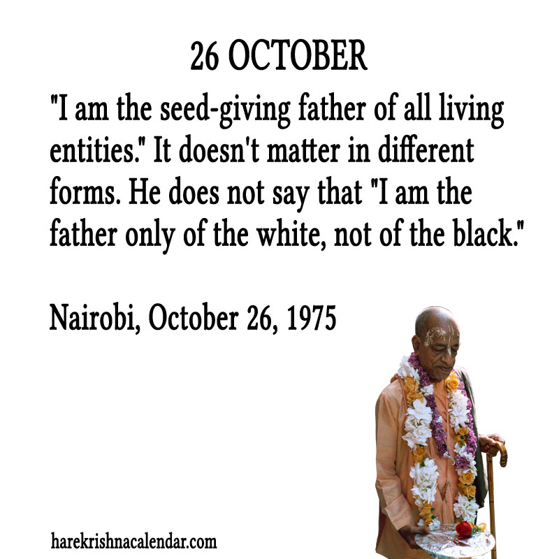 Prabhupada Quotes For The Month of October 26