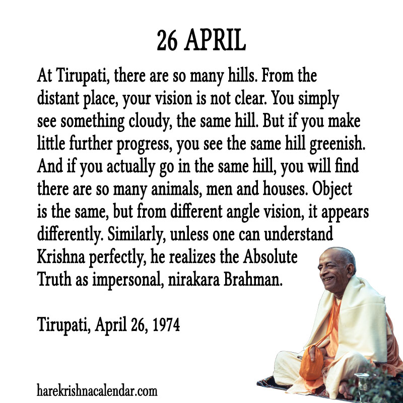 Prabhupada Quotes For The Month of April 26