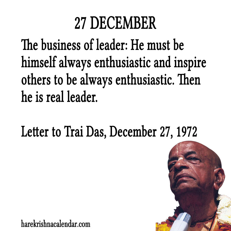 Prabhupada Quotes For The Month of December 27