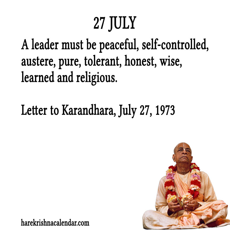 Prabhupada Quotes For The Month of July 27