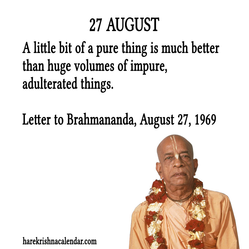 Prabhupada Quotes For The Month of August 27