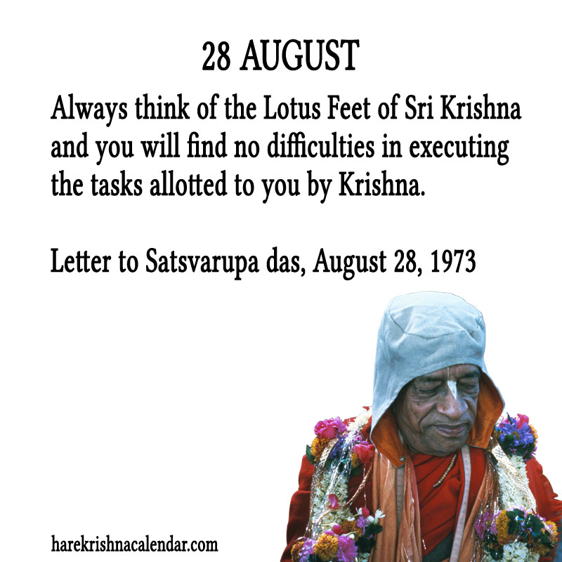 Prabhupada Quotes For The Month of August 28