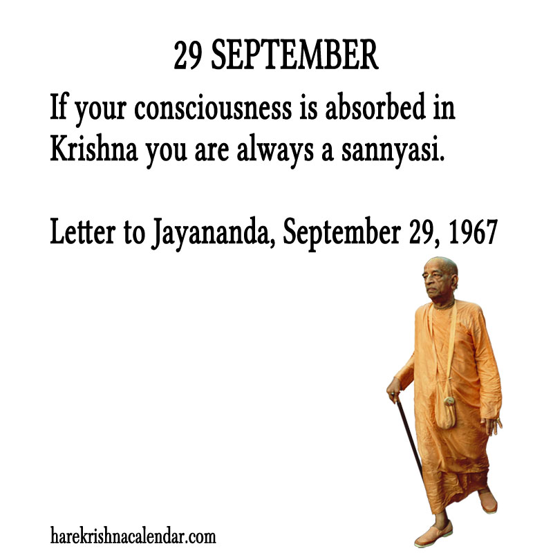 Prabhupada Quotes For The Month of September 29