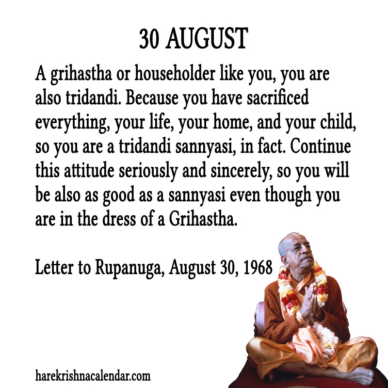 Prabhupada Quotes For The Month of August 30