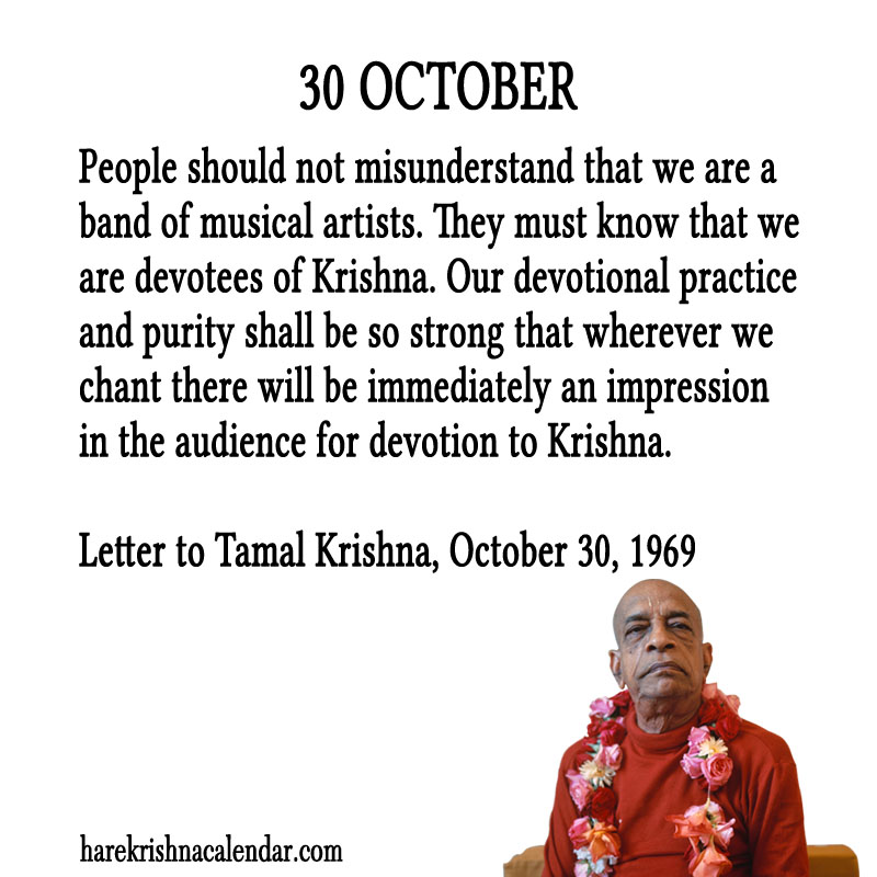 Prabhupada Quotes For The Month of October 30