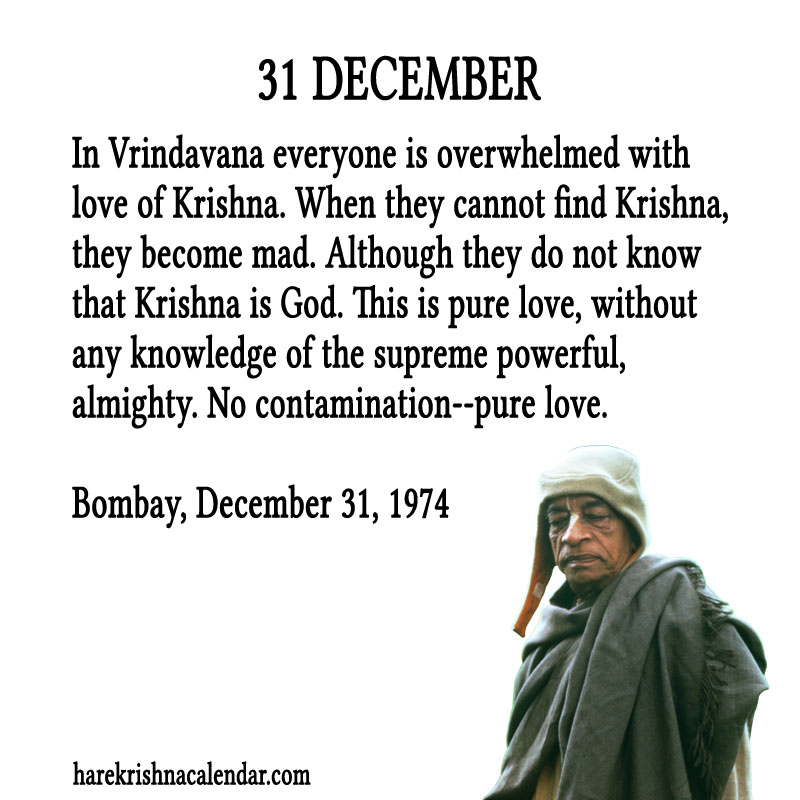 Prabhupada Quotes For The Month of December 31