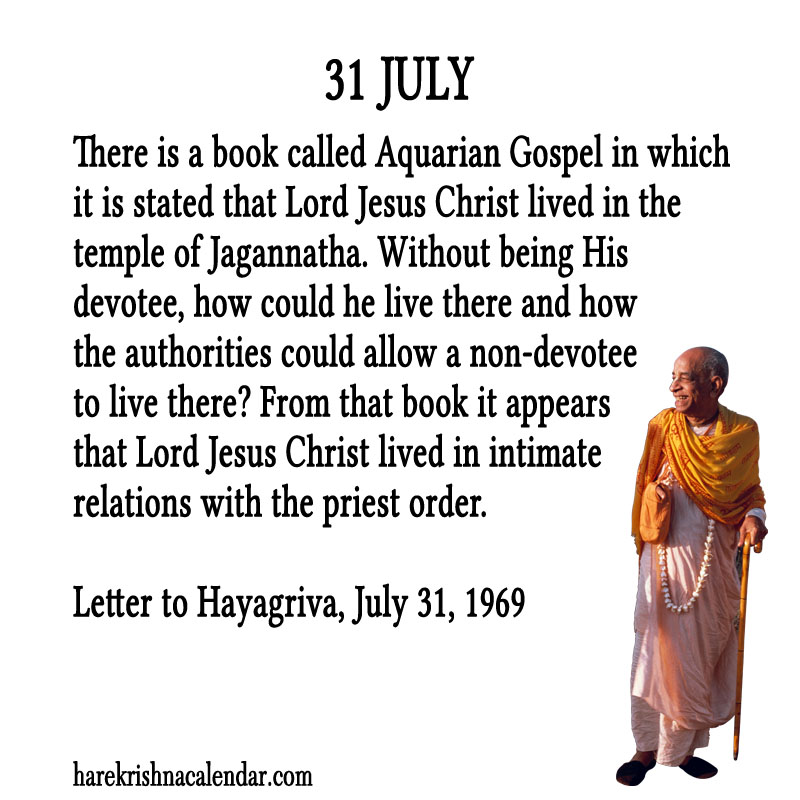 Prabhupada Quotes For The Month of July 31