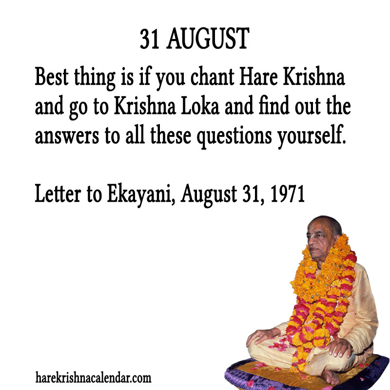 Prabhupada Quotes For The Month of August 31
