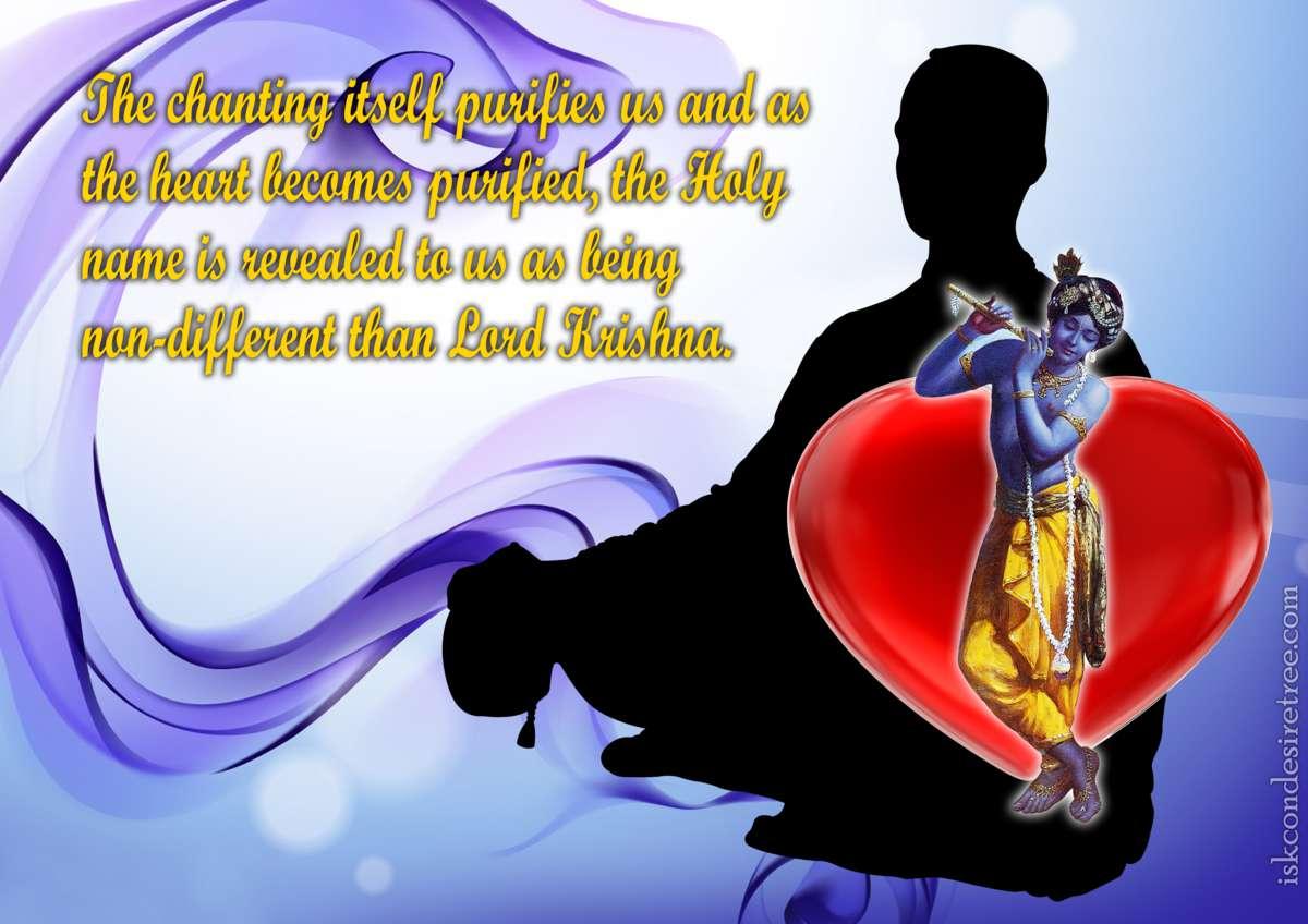 Bhakti Charu Swami on Purification by Chanting