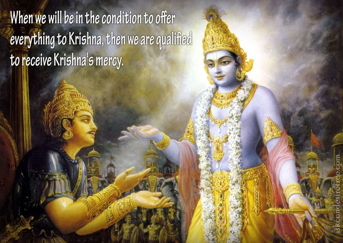 Bhakti Charu Swami on Receiving Krishna's Mercy