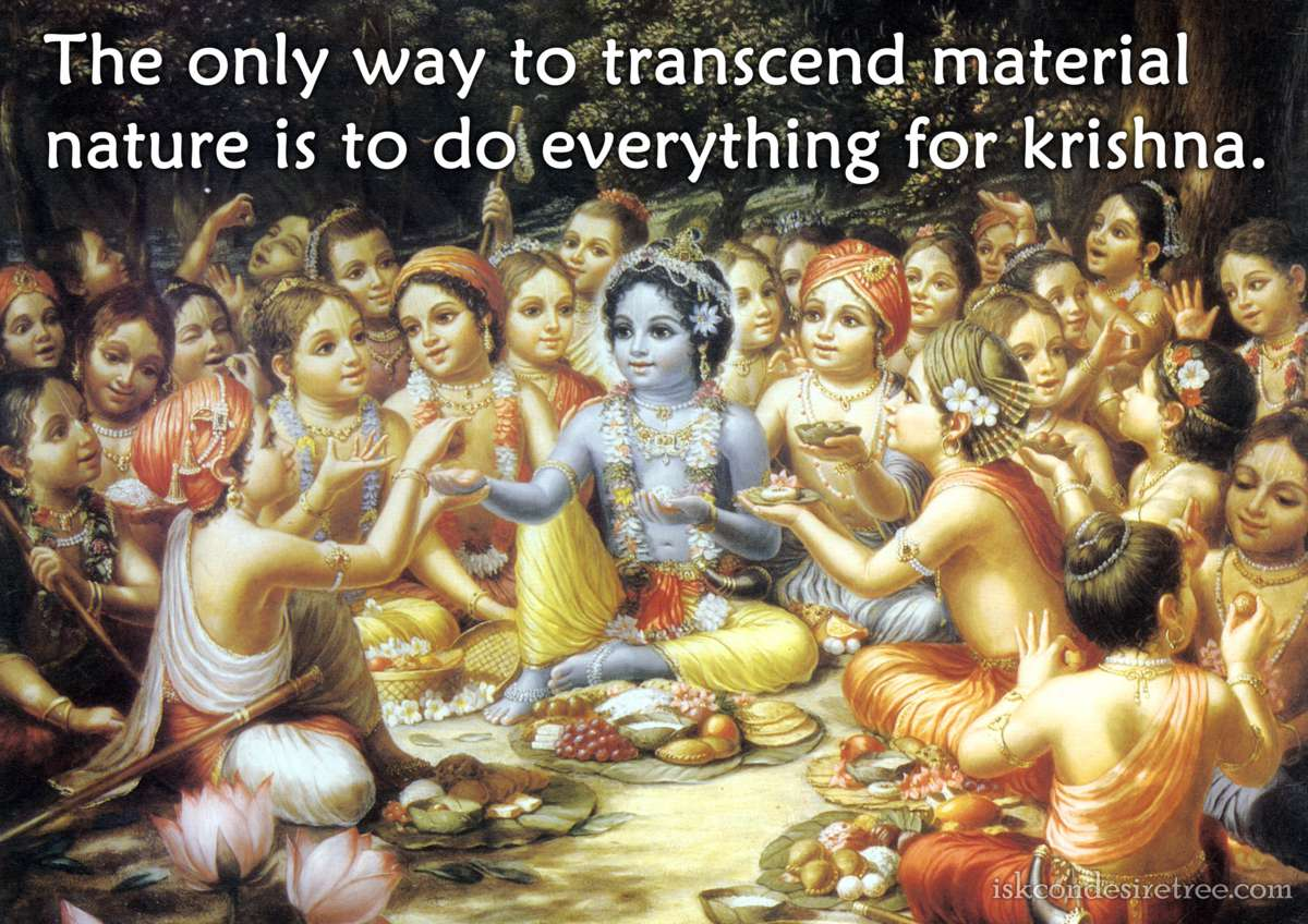 Bhakti Charu Swami on Transcending Material Nature