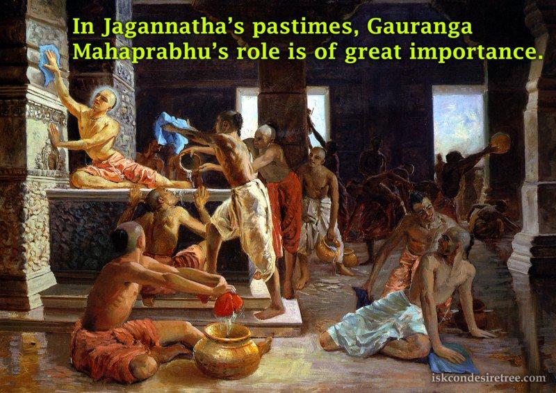 Bhakti Swarup Damodar Swami on Divine Pastimes