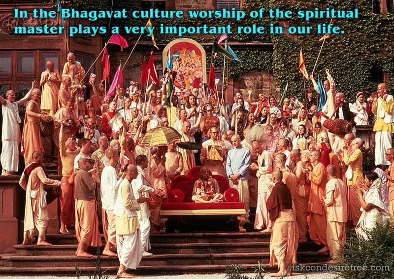 Bhakti Swarup Damodar Swami on The Worship of Sri Guru