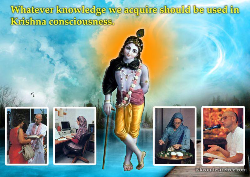 Bhakti Swarup Damodar Swami on Use of Knowledge