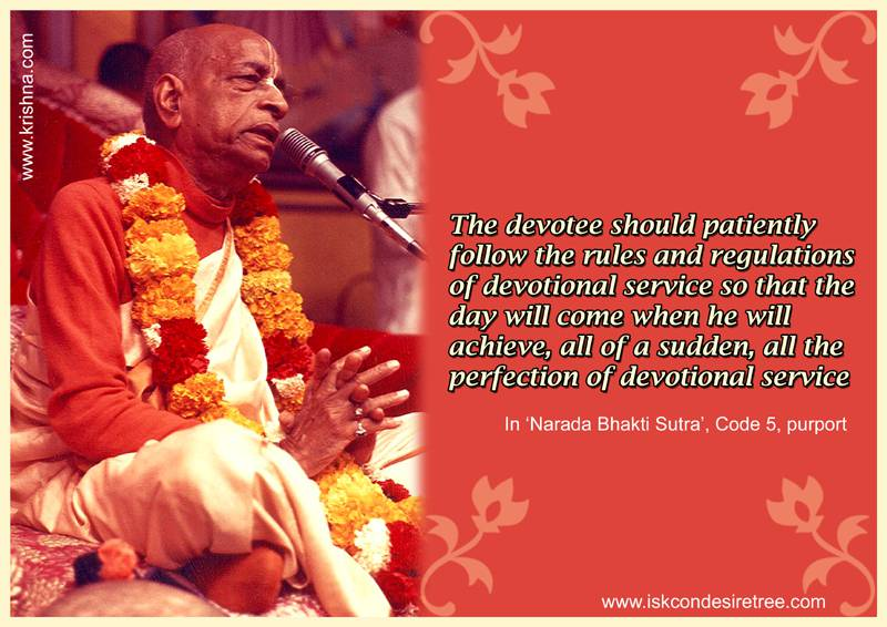 Quotes by Srila Prabhupada on Achieving Perfection of Devotional Service