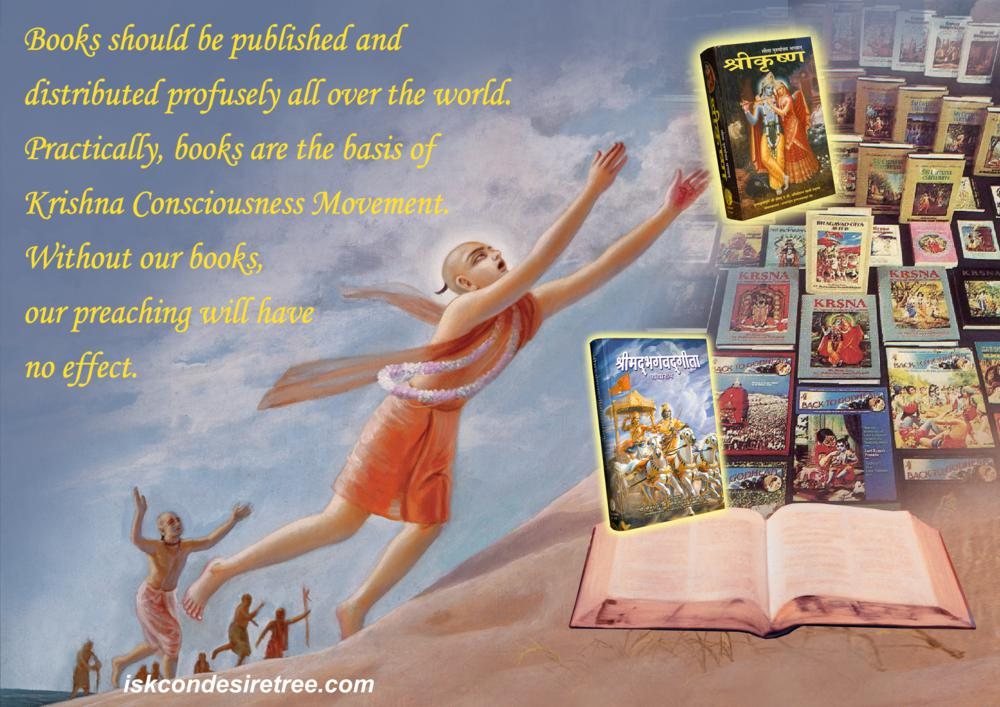 Quotes by Srila Prabhupada on Books - The Basis of The Krishna Conscious Movement