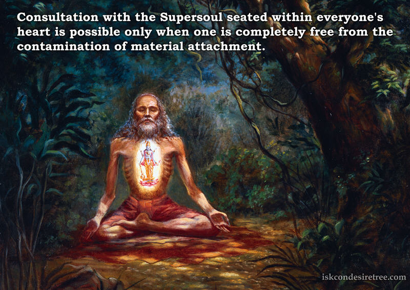 Srila Prabhupada on Complete Freedon From Material Attachment