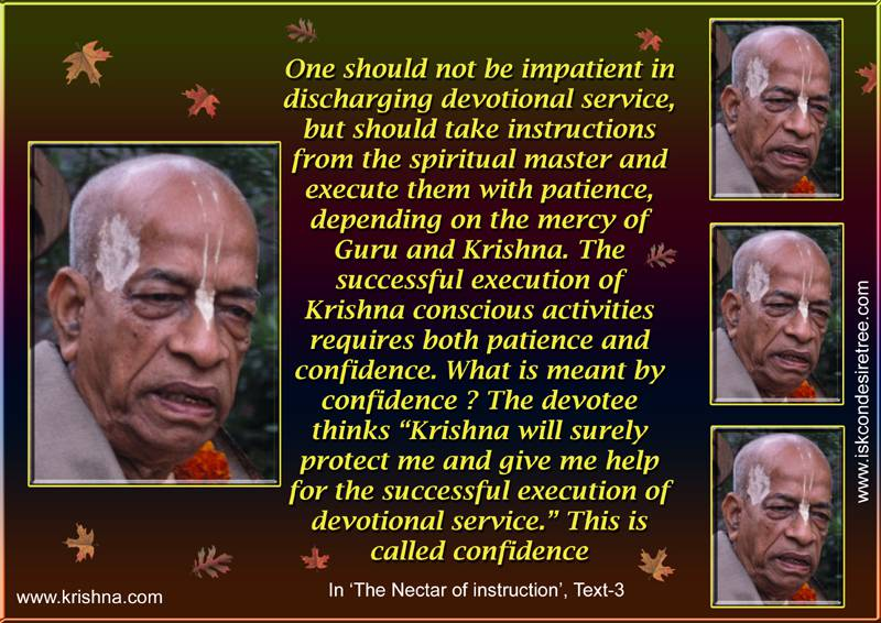 Quotes by Srila Prabhupada on Confidence