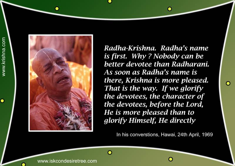 Quotes by Srila Prabhupada on Glorifying The Devotees Before The Lord