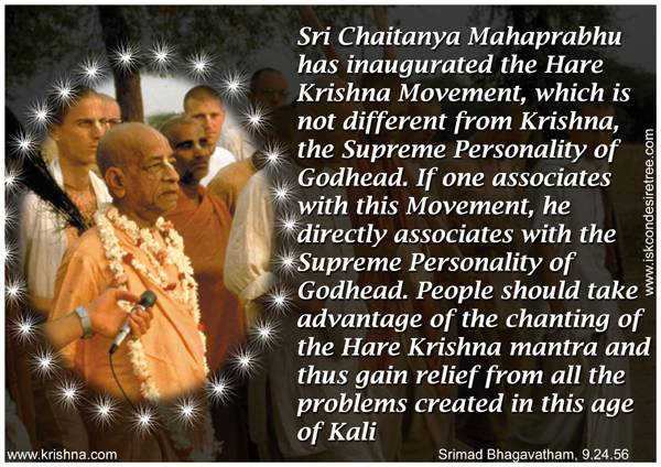 Quotes by Srila Prabhupada on The Hare Krishna Movement