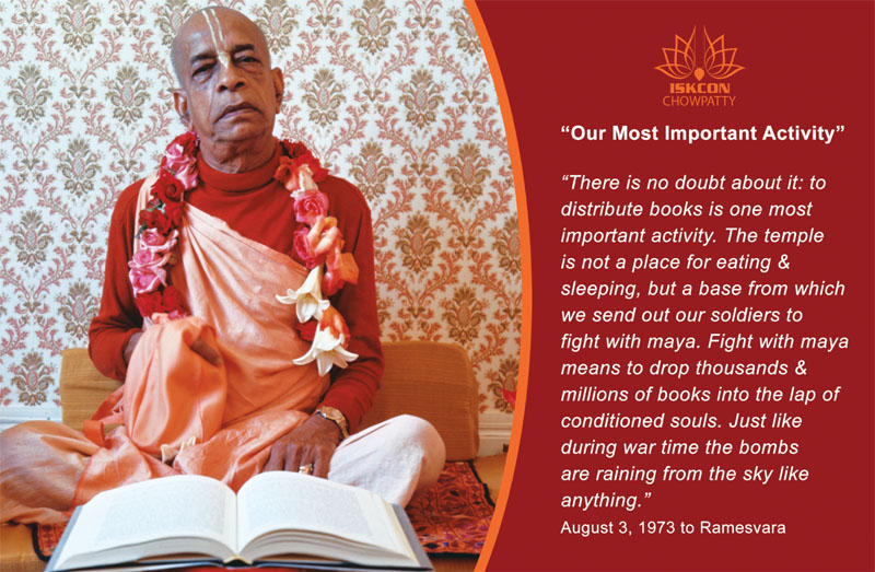 Quotes by Srila Prabhupada on The Most Important Activity