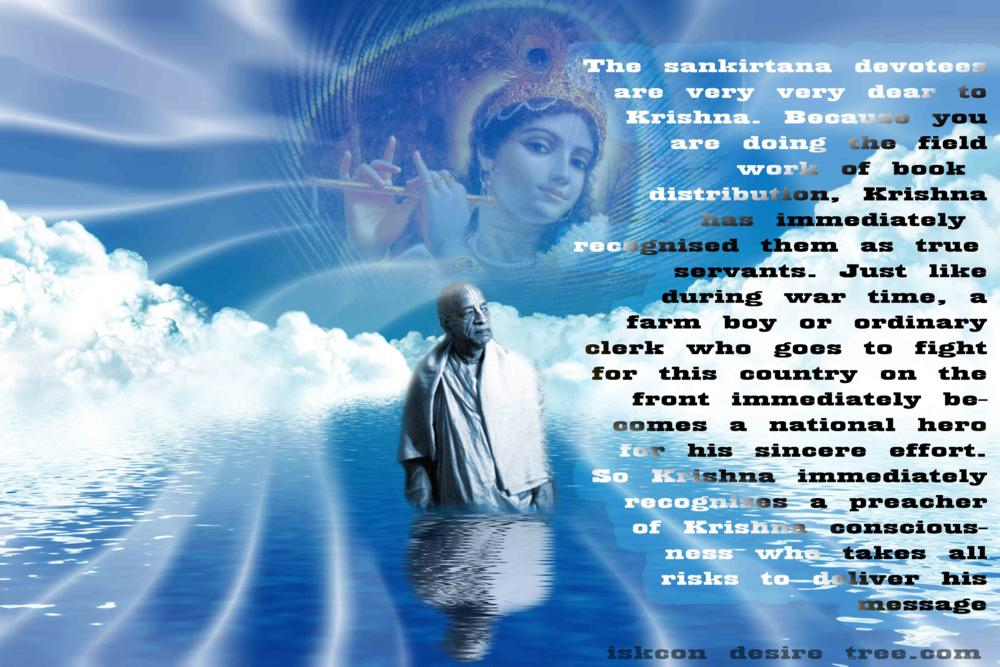 Quotes by Srila Prabhupada on The Sankirtana Devotees