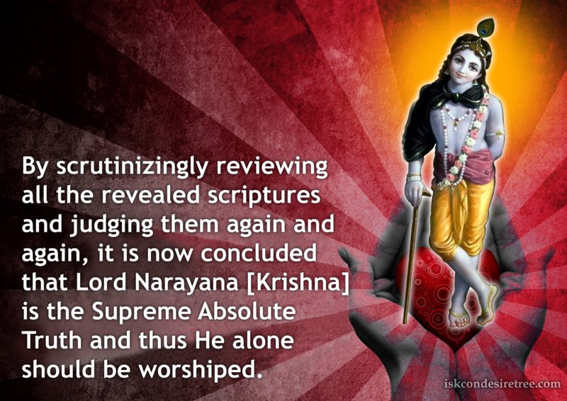 Srimad Bhagavatam on Worshiping Only Lord Krishna