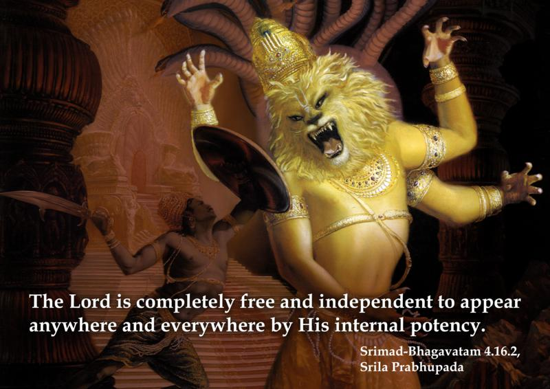 Srila Prabhupada on Independence of The Lord
