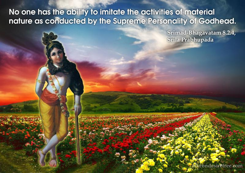 Srila Prabhupada on No Ability to Imitate