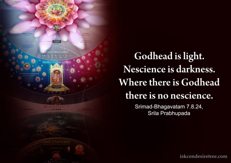 Srimad Bhagavatam on Godhead and Nescience