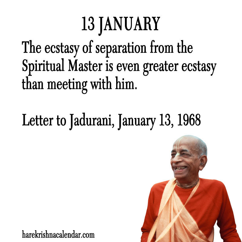 Prabhupada Quotes For The Month of January 13