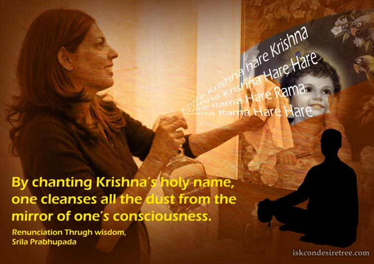 Srila Prabhupada on Effect of Chanting Krishna's Holy Name