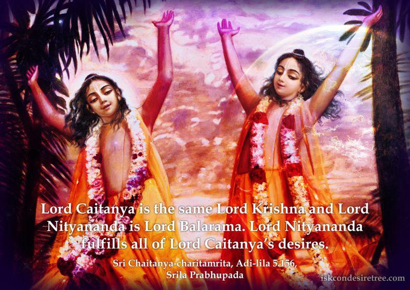 Chaitanya Caritamrta on Lord Chaitanya and Lord Nityananda