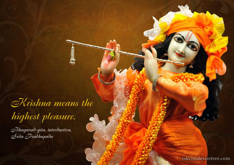Srila Prabhupada on Lord Krishna