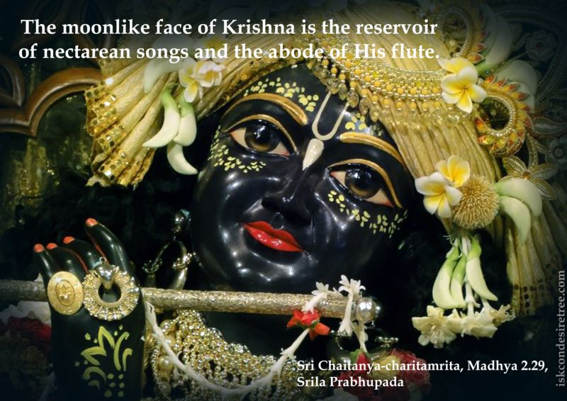 Srila Prabhupada on Moonlike Face of Lord Krishna