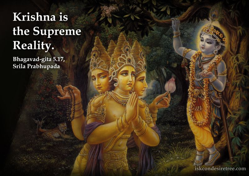 Srila Prabhupada on Supreme Reality