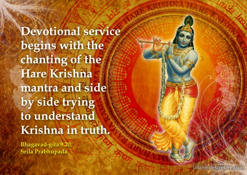 Srila Prabhupada on Beginning of Devotional Service