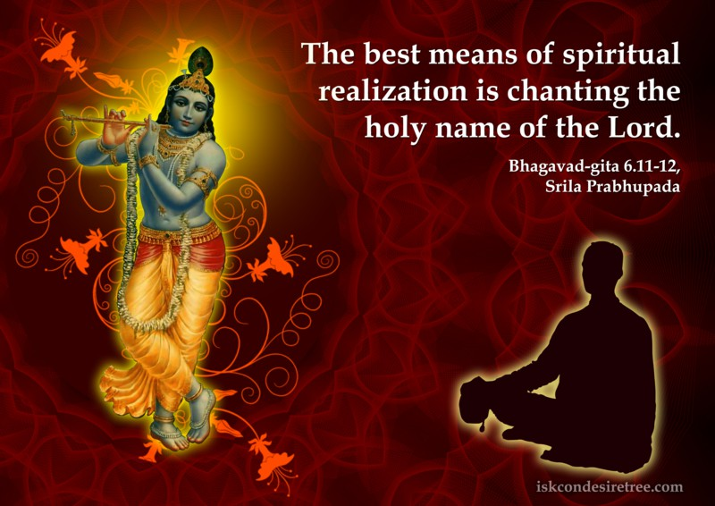 Srila Prabhupada on Best Means of Spiritual Realization