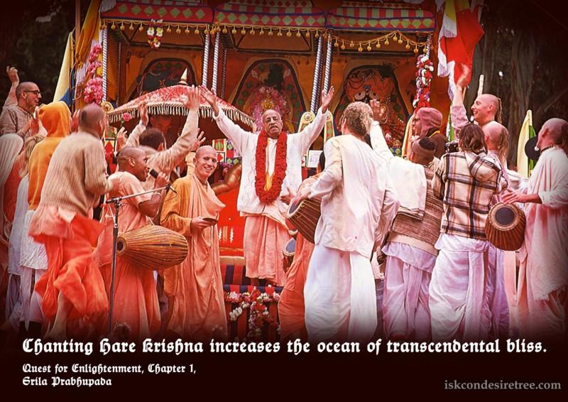 Srila Prabhupada on Chanting Hare Krishna