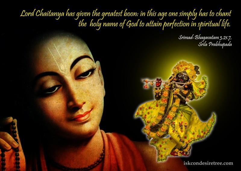 Srila Prabhupada on Greatest Boon of Lord Chaitanya