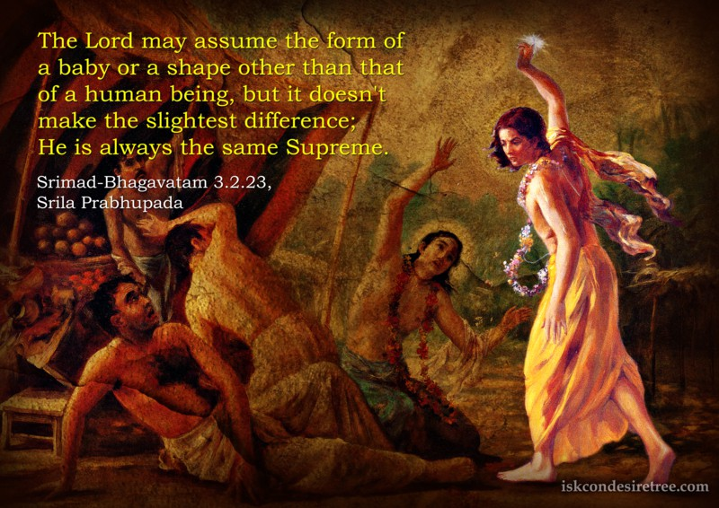 Srila Prabhupada on Lord is Always The Supreme